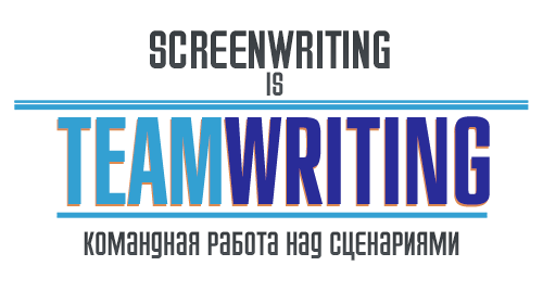 Teamwriting test logo v2